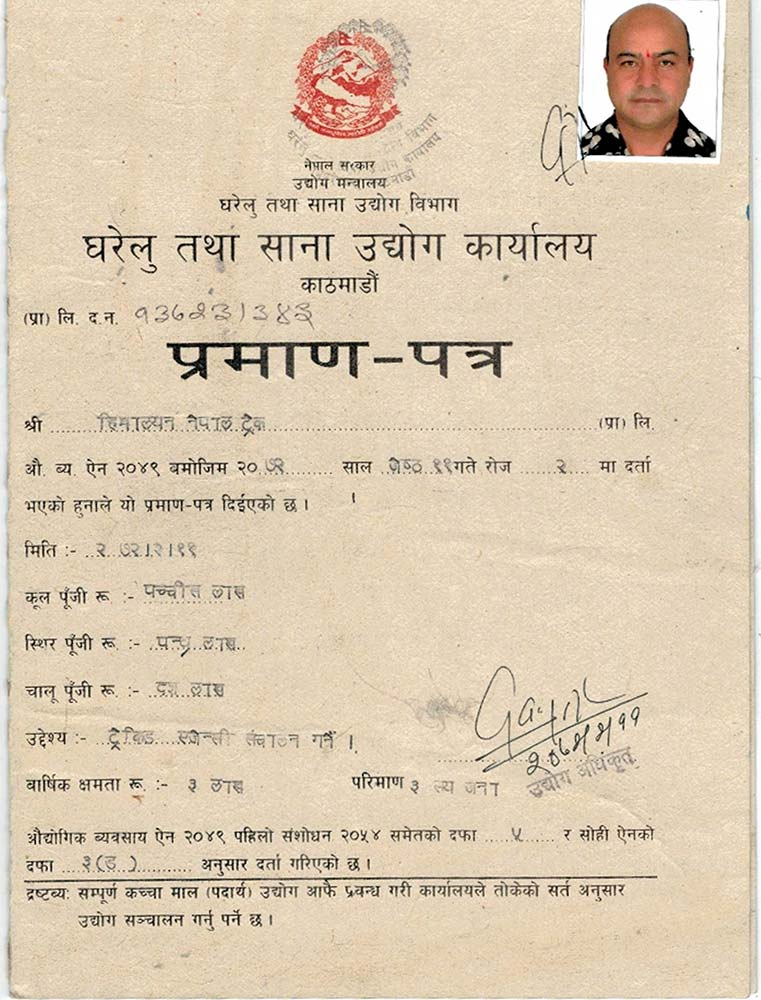 Small Cottage Industry Certificate